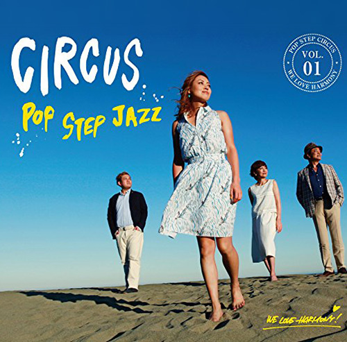 POP STEP JAZZ
