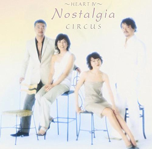 Nostalgia Heart 4